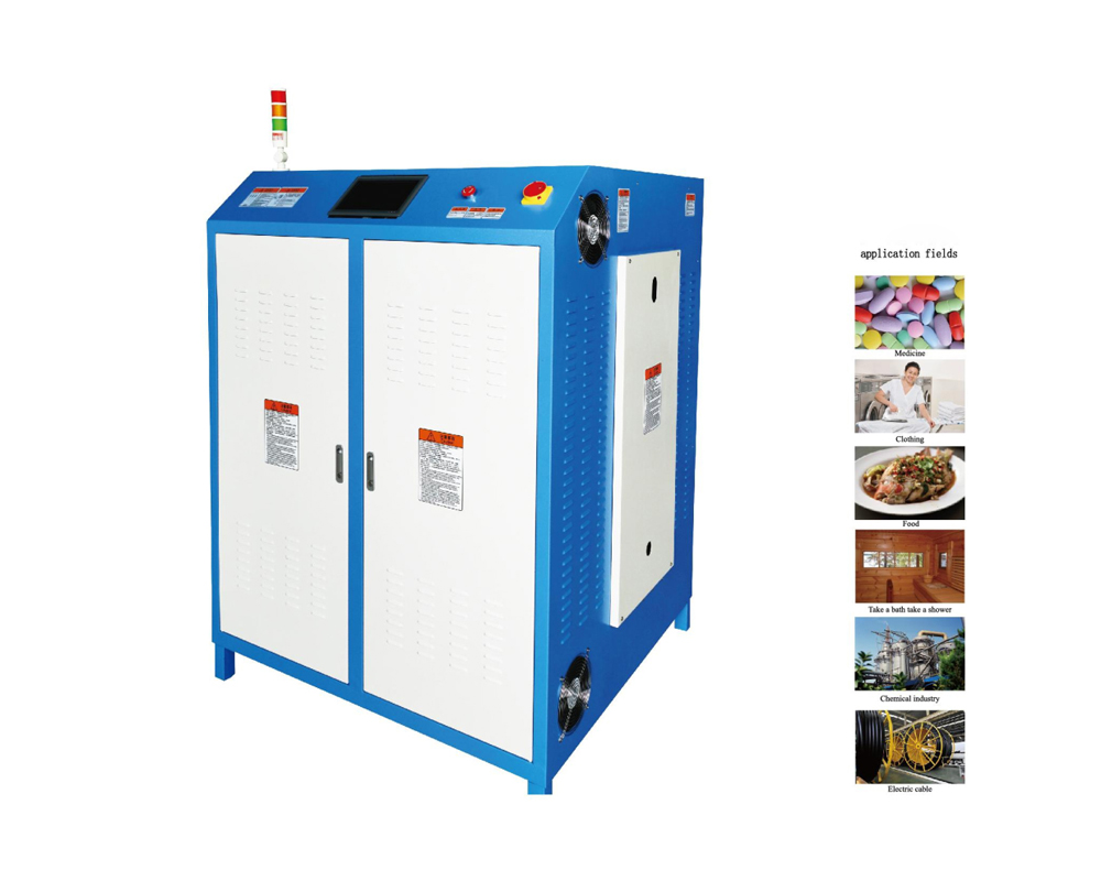 Electromagnetic Heating Steam Generator
